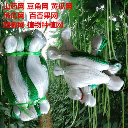 山東省濱州市無棣縣 植物爬藤網山藥網豆角網黃瓜網豌豆吊瓜網種植支架網