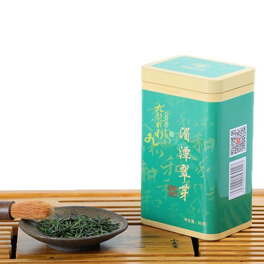 貴州省貴陽市觀山湖區 貴州2019新茶特級湄潭翠芽雀舌綠茶