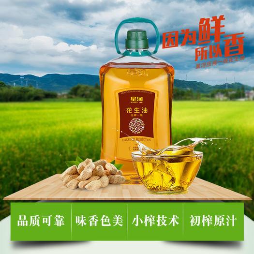河南省安陽市內黃縣 星河純正頭道鮮榨花生油1.8升大廠品質無需質疑