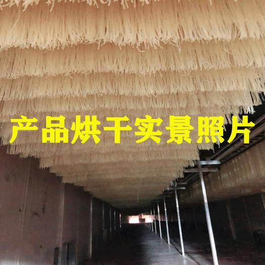 陜西省西安市高陵區 云南米線銷售-廠家直銷-米粉批發