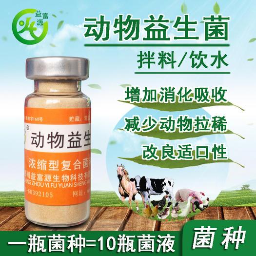 河南省鄭州市金水區混合型飼料添加劑 益富源動物益生菌