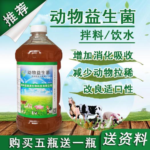 河南省鄭州市金水區 微生物制劑益生菌活菌液畜禽用益生系生長素