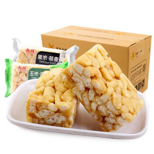 湖南省长沙市岳麓区 沙琪玛 传统民间糕点 香脆休闲零食 500g一袋