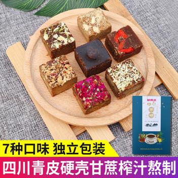 紅糖黑糖黃糖方塊糖碗糖批發小包裝散裝一件代發可多味混搭