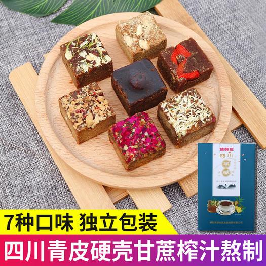 四川省宜宾市叙州区 红糖黑糖黄糖方块糖碗糖批发小包装散装一件代发可多味混搭