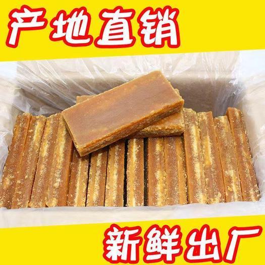 四川省宜宾市叙州区 砖块红糖长方形红糖古法手工土红糖批发一件代发AB单支持