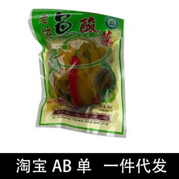 泡青菜老壇泡菜魚酸菜辣白菜一件代發400克支持淘客AB單