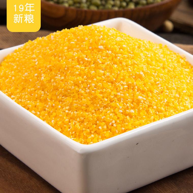 [玉米糁批发] 批发 有机玉米渣玉米糁碎玉米渣子五谷杂粮大宗价格2553元/吨