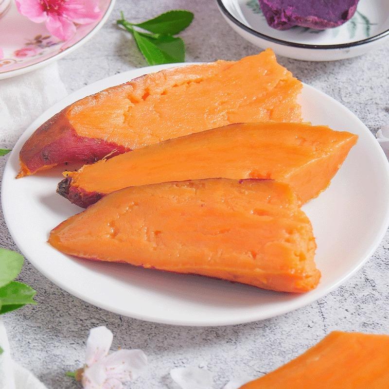 [西瓜红批发]西瓜红  六鳌蜜薯 番薯沙地红薯新鲜现挖漳州六鳌地瓜价格1.8元/斤
