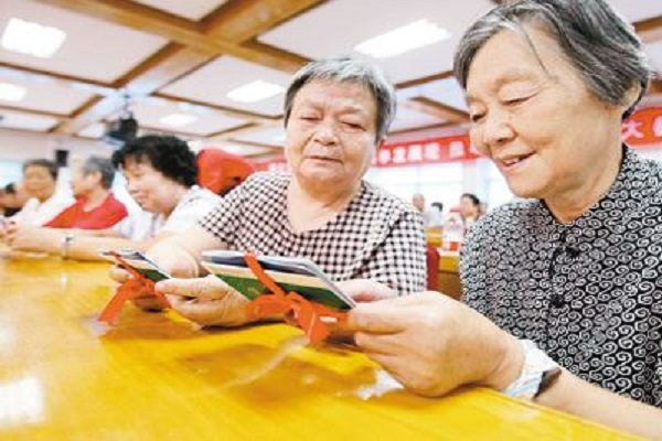 """2020年起农村养老政策""""大变"""",4项规定早了解!"""