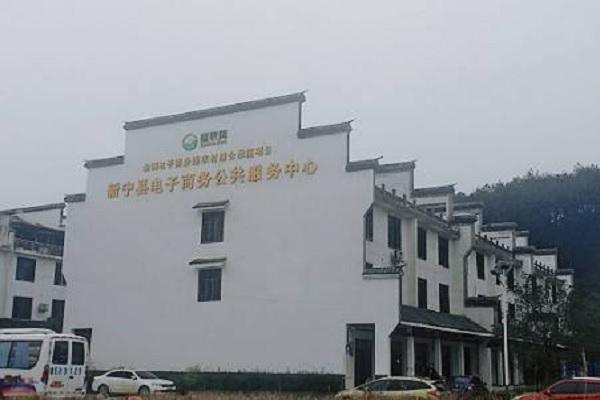 新宁县副县长阳敏一行视察电子商务进农村综合示范项目建设工作