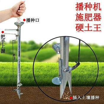 施肥器 施肥播種機