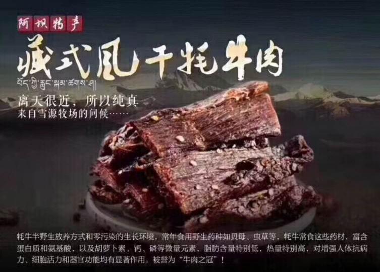 [干巴牛肉批发]干巴牛肉 简加工 价格90元/斤
