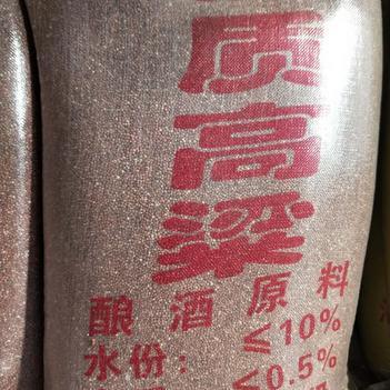 紅高粱 優質釀酒原料