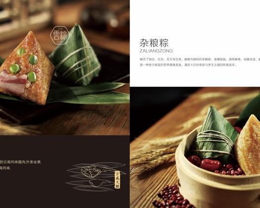 云南省昆明市西山区宣威火腿 礼盒装