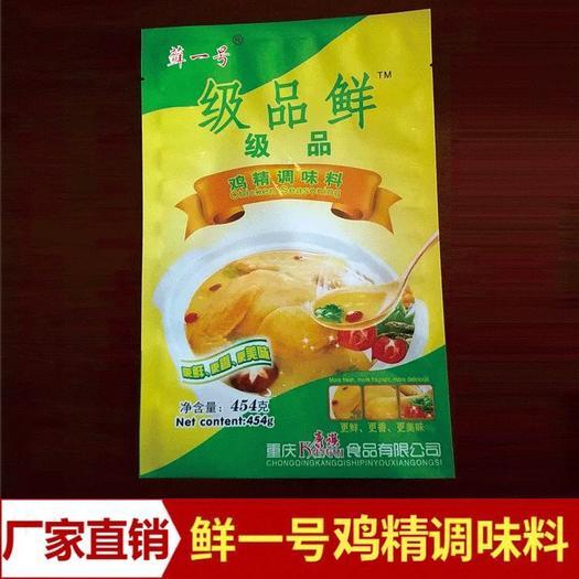 重庆市巴南区 餐饮专用调味料重庆厂家直销藓一号三鲜土鸡精454g*20包