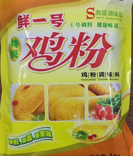 重庆市巴南区鸡精 餐饮专用调味粉火锅米线麻辣烫卤菜专用调味料1kg*10包