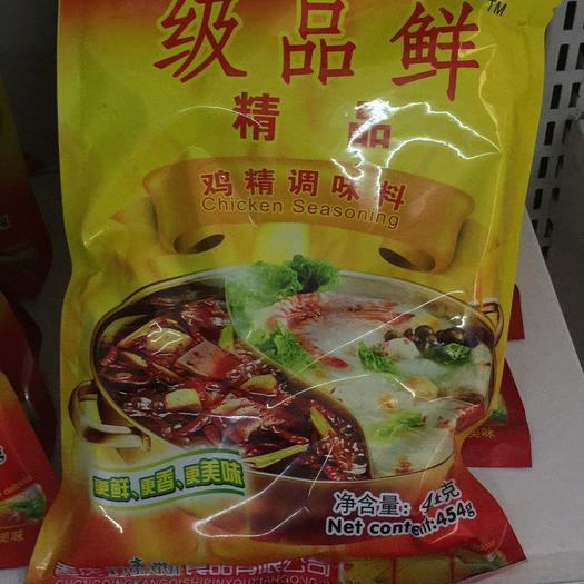 重庆市巴南区鸡精 餐饮专用调味料重庆厂家直销三鲜精品454g*20袋