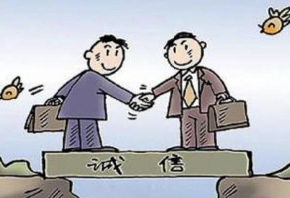"""惠农网诚信保障体系上线 如何""""赶跑""""不诚信交易?"""