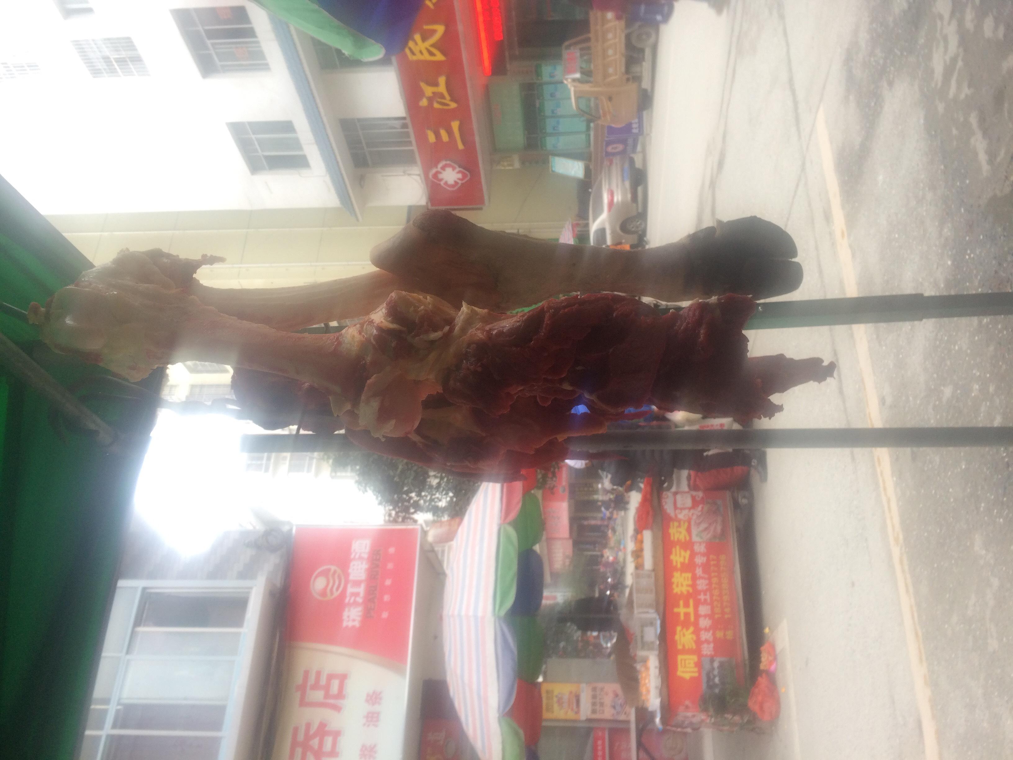 [牛前肉批发]牛前肉 生肉 价格38元/斤