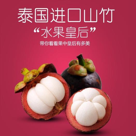 云南省昆明市东川区油竹果