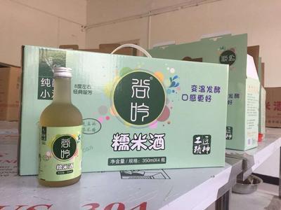 安徽省阜陽市潁州區米酒 10度以下