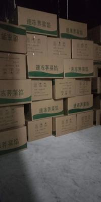 江蘇省揚州市儀征市速凍薺菜