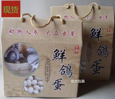 湖南省岳陽市岳陽縣白鴿蛋 /禮品盒(50個裝含蛋托)
