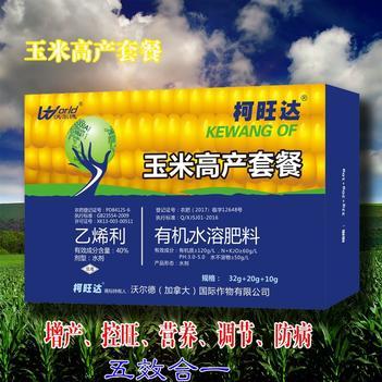 玉米控旺增产套餐 营养增产 抗倒伏 防秃尖套餐肥