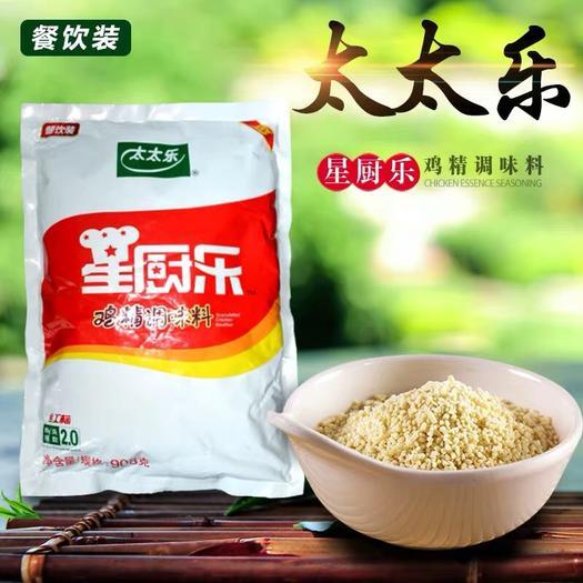 陕西省西安市未央区 太太乐星厨乐鸡精餐饮装