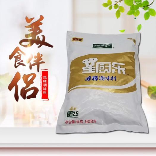 陕西省西安市未央区 太太乐星厨乐鸡精(金标)