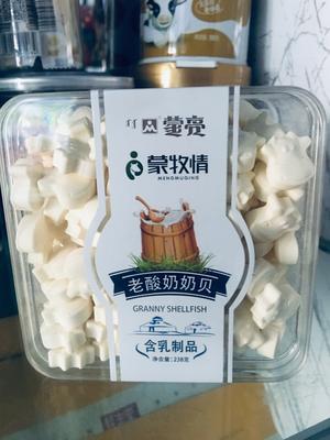 內蒙古自治區錫林郭勒盟多倫縣 奶貝,補鈣