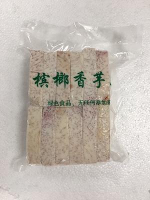 廣東省廣州市荔灣區檳榔芋 精品香芋