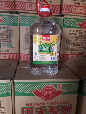 陜西省西安市未央區 白醋