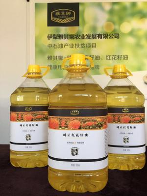 新疆維吾爾自治區烏魯木齊市沙依巴克區 純正紅花籽油   新疆地產