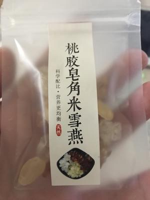 湖北省孝感市安陸市 桃膠雪燕皂角米組合20克每袋