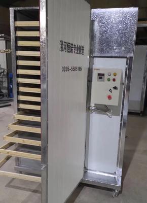 河南省漯河市郾城區不限品種 果蔬藥材熱風循環烘干機