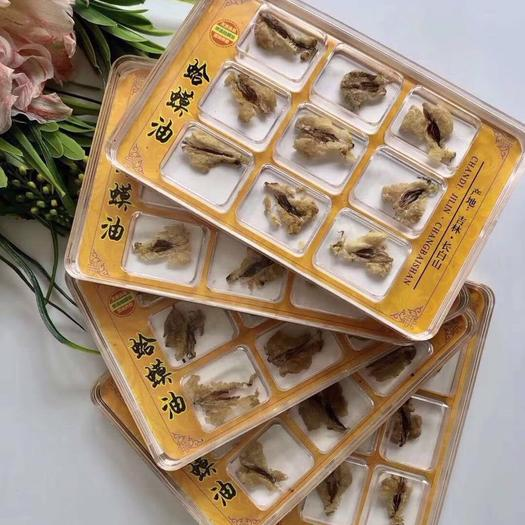 吉林省延邊朝鮮族自治州延吉市 雪蛤 林蛙油