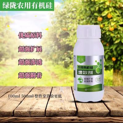 山東省濰坊市奎文區葉面肥 果樹病蟲害 有機硅增效劑