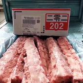 豬骨頭 202背骨
