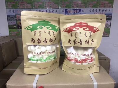 廣東省廣州市白云區 內蒙古牛羊奶貝