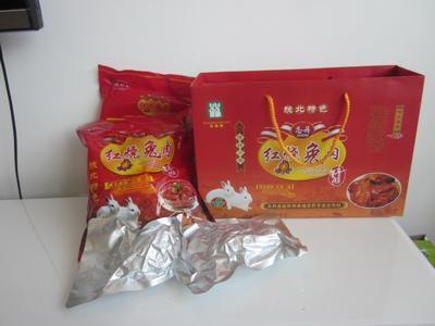 陜西省延安市寶塔區 紅燒兔肉禮盒裝八月十五預定