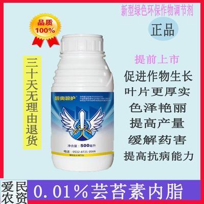 广东省汕尾市陆丰市叶面肥 芸苔素内脂,促进生长,提高产量
