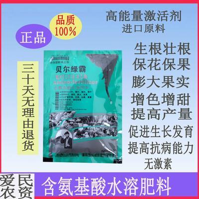 廣東省汕尾市陸豐市 葉面肥 進口氨基酸 促進生長!?;ū9?!膨大果實營養增色增