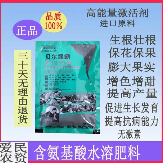 广东省河源市东源县 叶面肥 进口氨基酸 促进生长!?;ū9虼蠊涤錾鎏? id=
