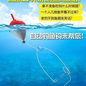 其它農資 釣魚神器自動釣魚器彈簧彈射鉤釣魚鉤我愛發明神鉤魚鉤魚具