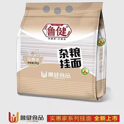山东省济宁市任城区 鲁健1.75kg杂粮挂面面条实惠装多口味无添加厂家直销