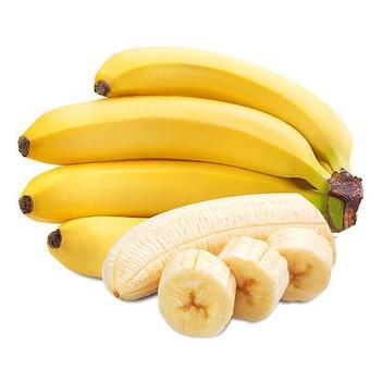 香蕉 海南香蕉 小米蕉 金芭蕉 皇帝蕉 10斤装 特价包邮