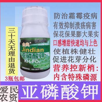 葉面肥料 亞磷酸鉀,營養控新梢,促易吸收 膨大果實 防-霜霉疫病抑潰瘍