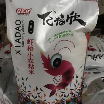 黃花粘大米 湖北洪湖蝦稻小農粘香米